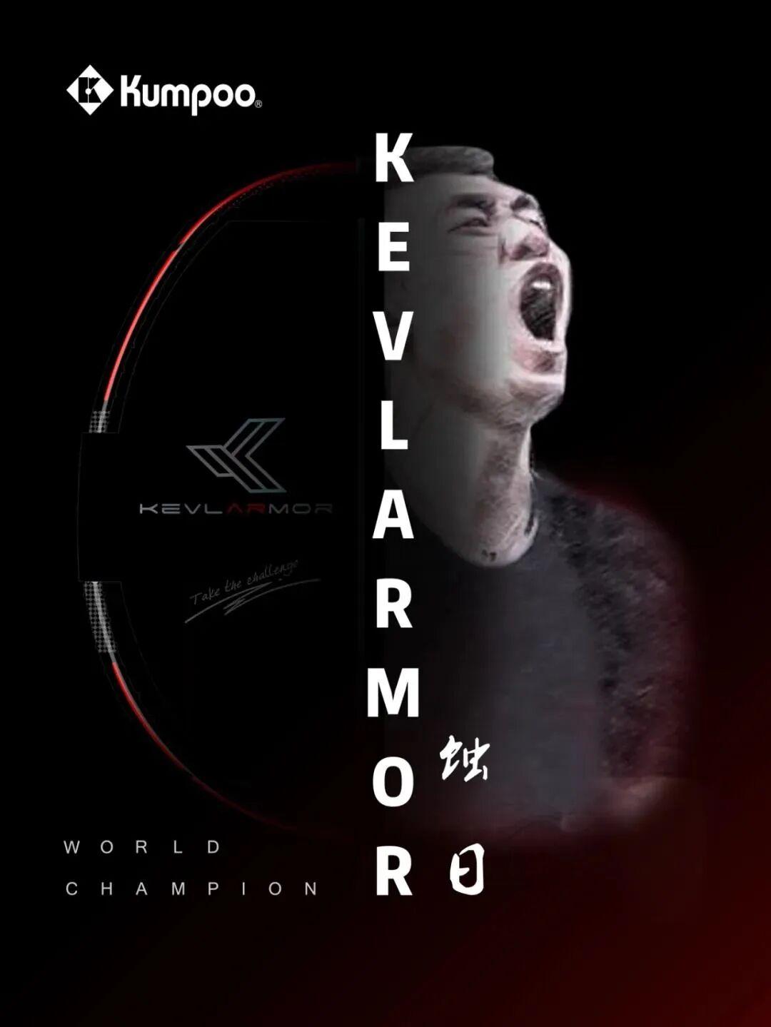 Big News Kumpoo Sponsored World Champion Hong Wei Kumpoo